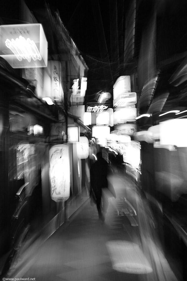 Kyoto street by Paul Ward