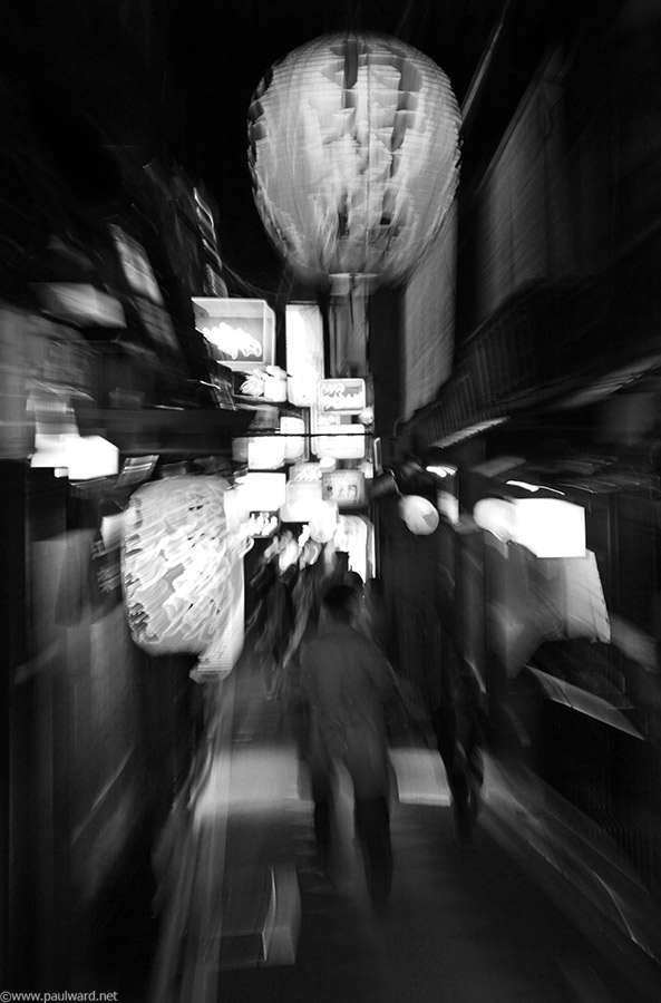 Kyoto street fine art photography by Paul ward
