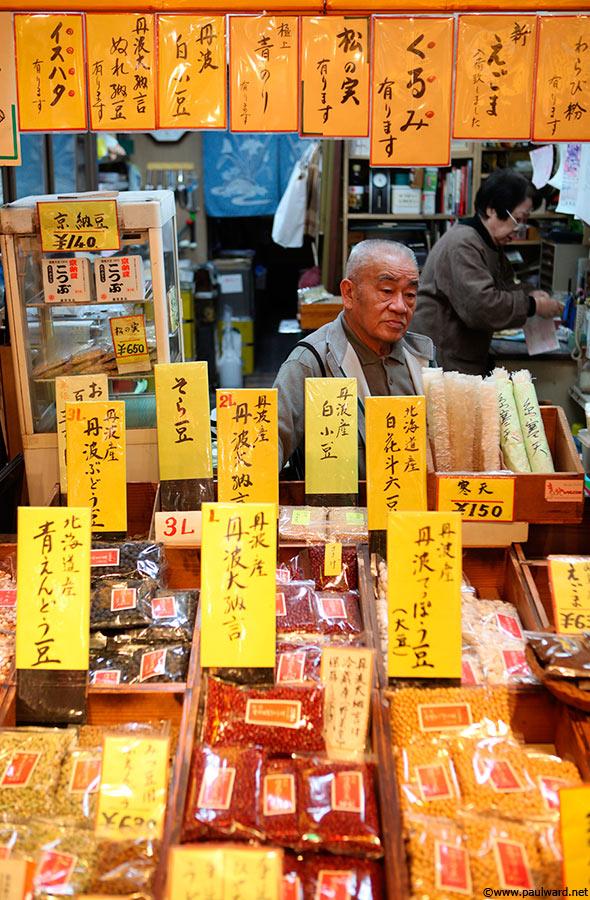 shop japan by Birmingham travel photographer Paul Ward